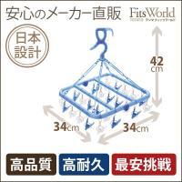 全品送料無料!  竿にもロープにも使える便利なキャッチフック式!小物干しに便利な24ピンチ。  製品...