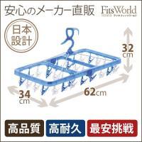 全品送料無料!  竿にもロープにも使える便利なキャッチフック式!渡し干しに便利な32ピンチ。  製品...