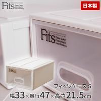(プラスチック プラスティック クリア)  (BOX ボックス) -マルチ フィッツケース 収納ボッ...
