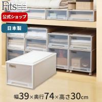 全品送料無料!  (プラスチック プラスティック クリア)  (BOX ボックス) -マルチ フィッ...