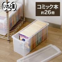 全品送料無料!  (プラスチック プラスティック クリア)  (BOX ボックス) -マルチ 天馬 ...