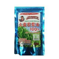 ■名称:有機大麦若葉加工食品 ■原材料:有機大麦若葉 ■内容量:100g ■原産地:島根県石見地区 ...