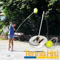 ストローク練習機 テニスヒット テニス上達グッズ テニス練習器