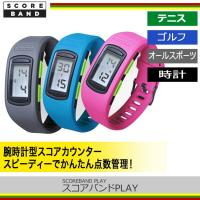 ★新提案!腕時計型スコアカウンター: 時計、テニスモード、ゴルフモード、オールスポーツモードを備え多...