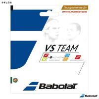バボラ(BabolaT) テニスガット 単張り VSチーム(VS TEAM) 125 ナチュラル BA201024