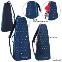 【ポイント10倍】パラディーゾ(PARADISO) テニスバッグ ハートプリントシリーズ ラケットバッグ TRA910