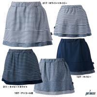 プリンス(prince) テニスウェア レディス スカート WS0306