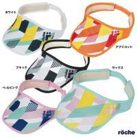 【予約】ローチェ(roche) バイザー レディス レディースサンバイザー RA578