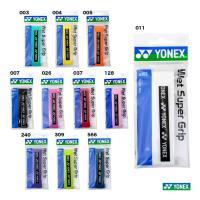 ヨネックス YONEX  グリップテープ ウェットスーパーグリップ AC103