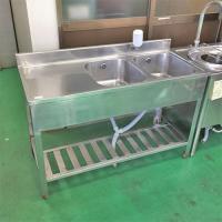 商品名:水切付二槽シンク  寸法:W1250×D550×H800  メーカー:不明  型式:不明  ...