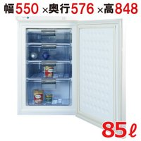 商品名:ノーフロスト 冷凍ストッカー 110L 外形寸法:幅545×奥行570×高さ845(mm) ...