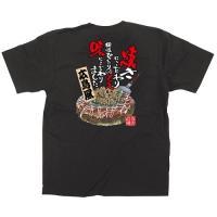商品名:お好み焼き(広島風) イラスト カラーTシャツ XLサイズ 寸法:XLサイズ(着丈77cm身...