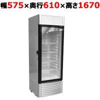 商品名:TB 冷蔵ショーケース 252L  メーカー:テンポスバスターズ  型式:TBSC-252 ...