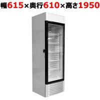 商品名:TB 冷蔵ショーケース 352L  メーカー:テンポスバスターズ  型式:TBSC-352 ...