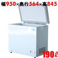 商品名:冷凍ストッカー 190L チェストタイプ 外形寸法:幅950×奥行564×高さ845(mm)...