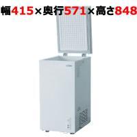 商品名:冷凍ストッカー 55L チェストタイプ 外形寸法:幅415×奥行545×高さ848(mm) ...