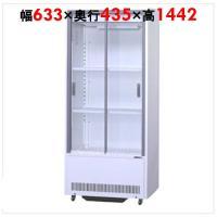 商品情報 商品名:冷蔵ショーケース 超薄型 194L メーカー:サンデン 型式:VRS-106XE ...