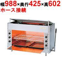 商品情報 商品名:ガス赤外線グリラー 上火式 ペット(大) メーカー:リンナイ 型式:RGP-46S...
