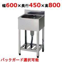 商品情報 商品名:一槽シンク KP1-600 メーカー:東製作所 型式:KP1-600 お届け数(合...