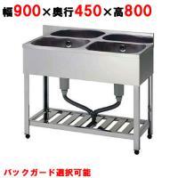 商品情報 商品名:二槽シンク KP2-900 メーカー:東製作所 型式:KP2-900 お届け数(合...