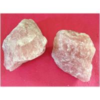 ピンク水晶 800gと550gの組み合わせ 心を浄化すると言われる天然水晶 ピンク水晶は女性の心を和...