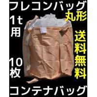 ※ご注意 この商品はメーカー(商社)直送です!同梱不可です。  本州/四国/九州のみの配送です!!(...