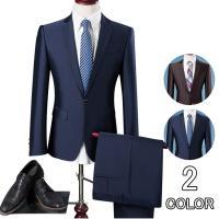 1ボタンビジネススーツ ダブルスーツ フォマール スーツセットアップ メンズ 就職 結婚式 上下セッ...
