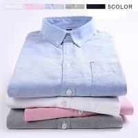 ボタンダウンシャツ メンズ ワイシャツ Yシャツ 長袖シャツ ビジネス 通勤 カジュアルシャツ フォ...