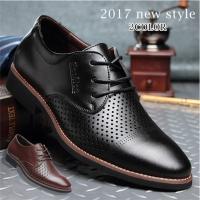 オックスフォードシューズ ビジネスシューズ メンズシューズ ストレートチップ 靴 通勤シューズ 通気...