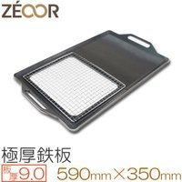 ■商品詳細■ 材質     : 黒皮鉄板(HOT) 板厚     : 9.0mm 製品サイズ : 5...