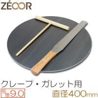 ■商品詳細■ 材質     : 黒皮鉄板(HOT) 板厚     : 9.0mm 製品サイズ : 直...