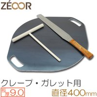 ■商品詳細■ 材質    : 黒皮鉄板(HOT) 板厚    : 9.0mm 製品サイズ : 48c...