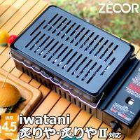 ■商品詳細■ 材質     : 黒皮鉄板(HOT) 板厚     : 4.5mm 製品サイズ : 2...