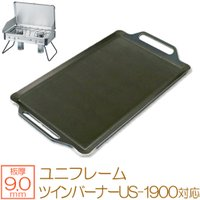 ■商品詳細■ 材質     : 黒皮鉄板(HOT) 板厚     : 9.0mm 製品サイズ : 4...