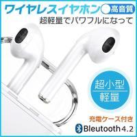 ワイヤレス イヤホン Bluetooth ジョギング iPhone Android スマホ タブレッ...