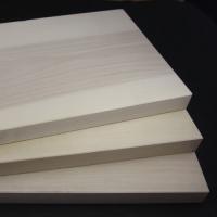 ■お届けする商品 朴の木まな板(大) ※希少な国産朴の木の一枚板です。 ※天然の木が原料で漂白もして...