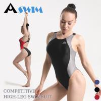 ★ NSAは競泳水着の専門ブランドです。 ★こちらの商品にはパッド、パッド用フック受けがありません。...