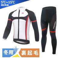 素材:上着:ポリエステルス;ズボン:ポリエステルス、パンデックス 汗を素早く吸収、発散。湿気をためず...