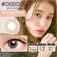 ・販売名   :#CHOUCHOU ・度数    :±0.00 -0.50〜-5.00(0.25ステ...