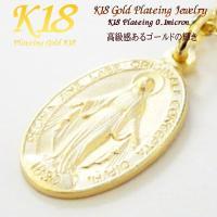 ■ 1個売り  ■素材 SILVER925ペンダント製(18k鍍金ゴールドコーティング0.1ミクロン...