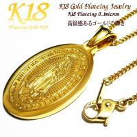 ■ 1個売り  ■素材 ステンレス製(18k鍍金ゴールドコーティング0.1ミクロン仕様)