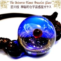 ■ 匠の技 職人による神秘的で幻想的アートな仕上がり ■  ■ Galaxy Glass Art ギ...