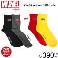 メール便OK MARVEL サンキューマートオリジナル ロークルーソックス 2足セット サンキューマート//10
