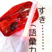 ポーチ コスメポーチ 化粧ポーチ 小物入れ レディース 女性用 女の子 ■サイズ高さ10.5cm×横...