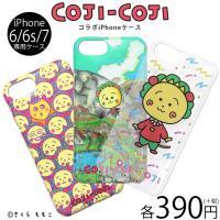 メール便OK COJI-COJI コジコジ コラボ iPhone6/6s/7 ケース サンキューマート//10