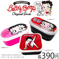BETTY BOOP ベティブープ コラボ ランチボックス サンキューマート メール便不可//×