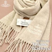 【送料無料】Vivienne Westwood 2019年新作 ヴィヴィアンウエストウッド マフラー レディース ナチュラルベージュ NATURAL VV19-B001-NATURAL