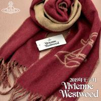 【送料無料】Vivienne Westwood 2019年新作 ヴィヴィアンウエストウッド マフラー レディース ボルドー×ブラウン BORDEAUX VV19-I201-BOR
