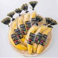 栄養たっぷりエクアドル産バナナ送料無料