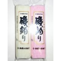 [保存方法]冷蔵 [賞味期限]10日